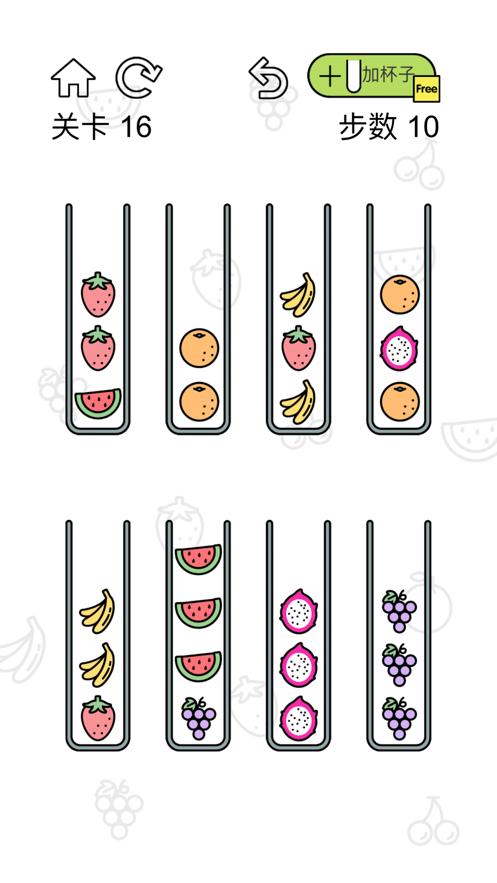 水果排序拼图截图3