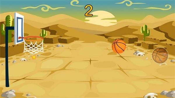 篮球灌篮大师截图3