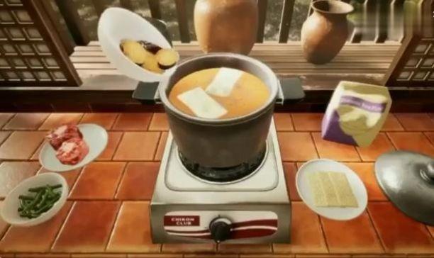 Soup Pot截图3