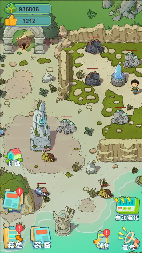 丛林冒险者地下城截图5