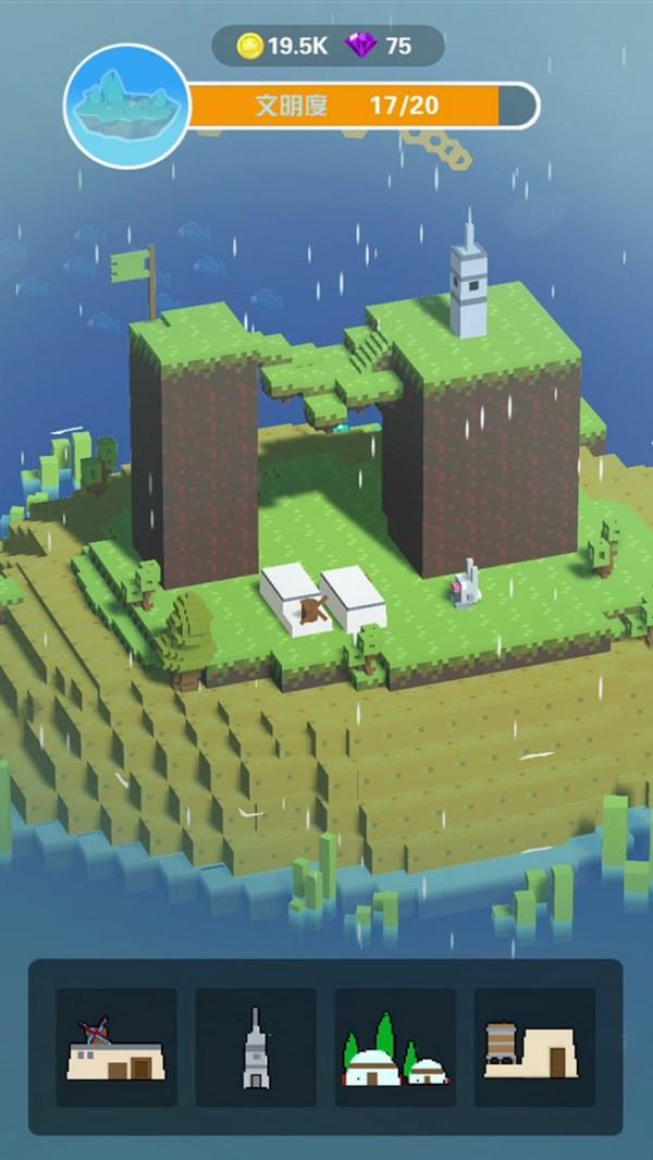 海岛模拟器截图4
