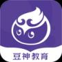 豆神教育app