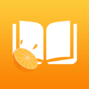 橙子免费小说