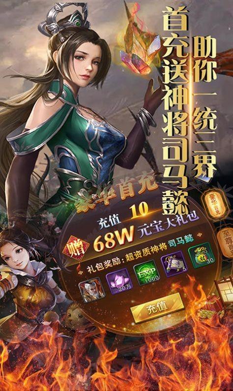 仙元世界截图3