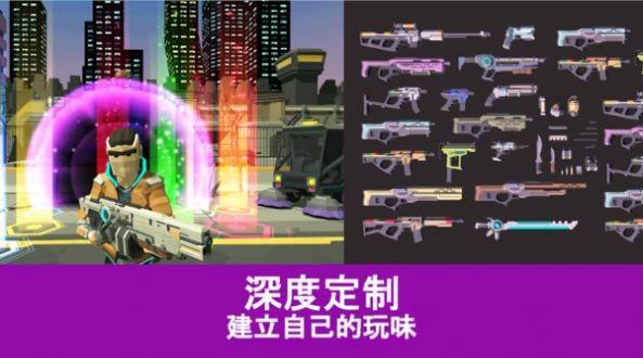 未来世界射击截图2