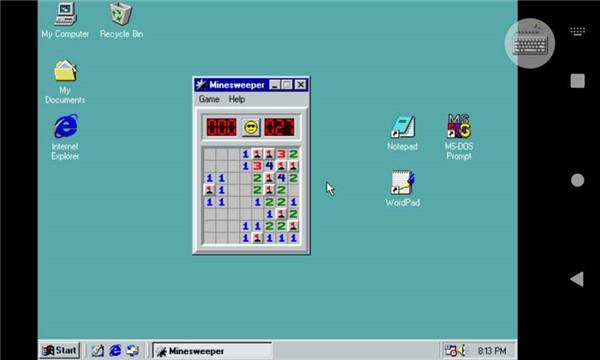 Win98模拟器截图3