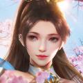 青丘奇缘之仙妖诀