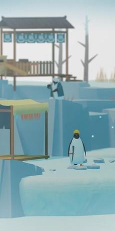 企鹅岛官方版截图1