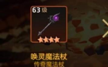 坎公骑冠剑武器怎么进化
