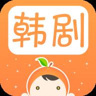 甜橙韩剧app