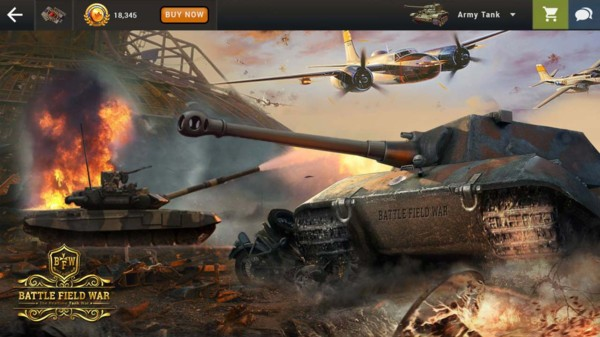 战地坦克大战截图1