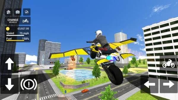 飞行摩托驾驶截图3