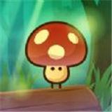 合成大蘑菇