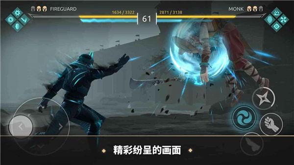 暗影格斗传奇战场截图3