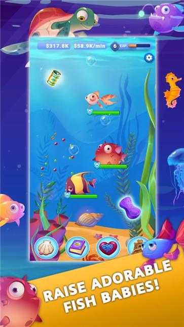 我的闲置水族馆截图2