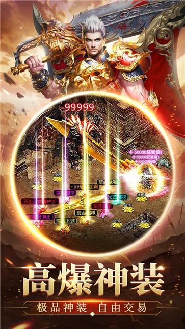 义战龙城之烈焰封神截图4