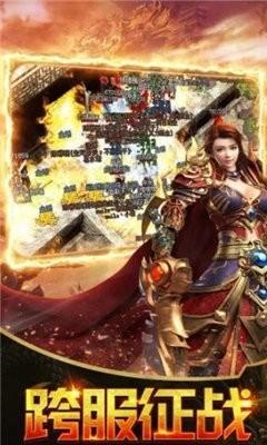 龙城战神领红包版截图3