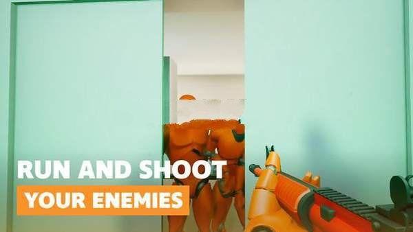 3D虚拟射击截图1