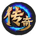 银蓝传奇手游官方版
