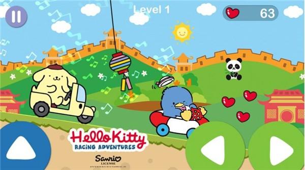 凯蒂猫飞行冒险官方版截图2