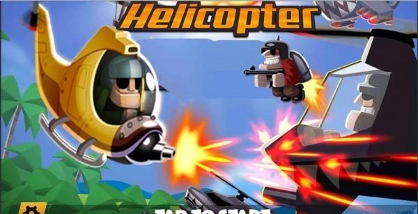 直升机飞行战斗截图4