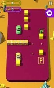 完美停车王截图3