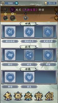 旅行江湖测试服截图8