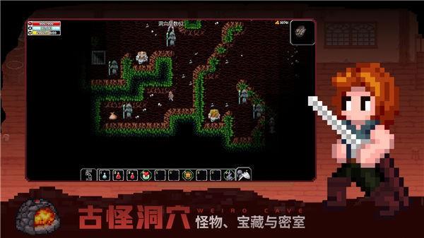 魔法洞穴2测试服截图2