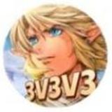 乱斗3V3V3