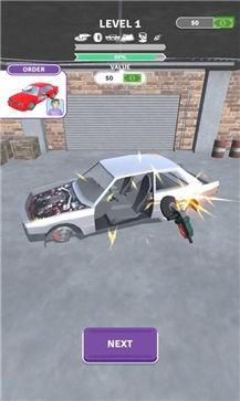 专业修车3D截图3