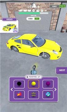 专业修车3D截图2