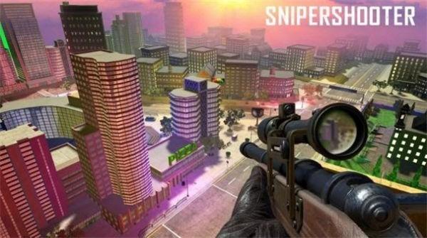 城市狙击大战截图3