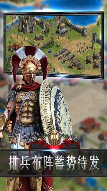 帝国时代文明重启截图3