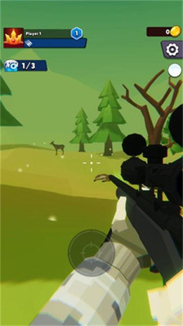 大草原狩猎截图1