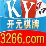 开元棋牌3266