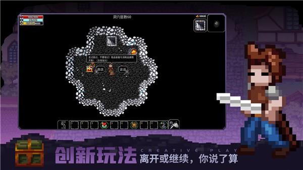 魔法洞穴2公测版截图5