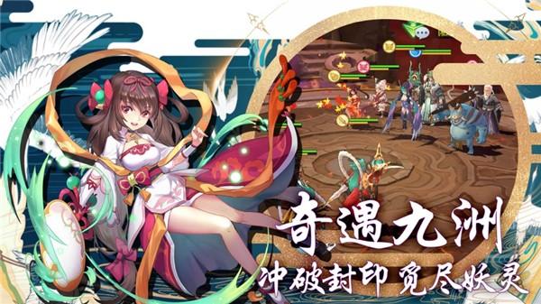 百恋武道截图2