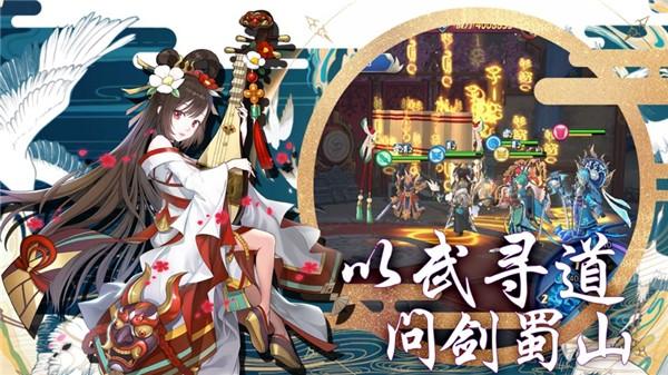 百恋武道截图4