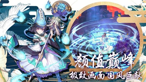 百恋武道截图3