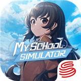 青春校园模拟器中文版