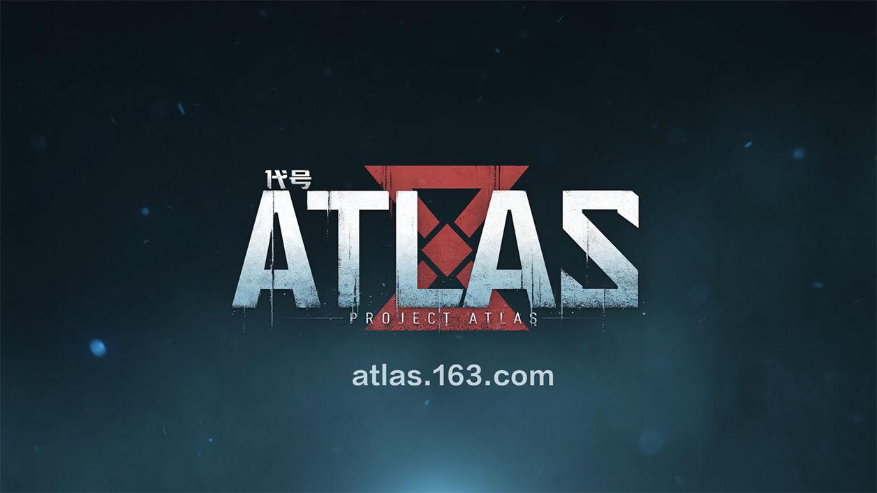 网易代号ATLAS