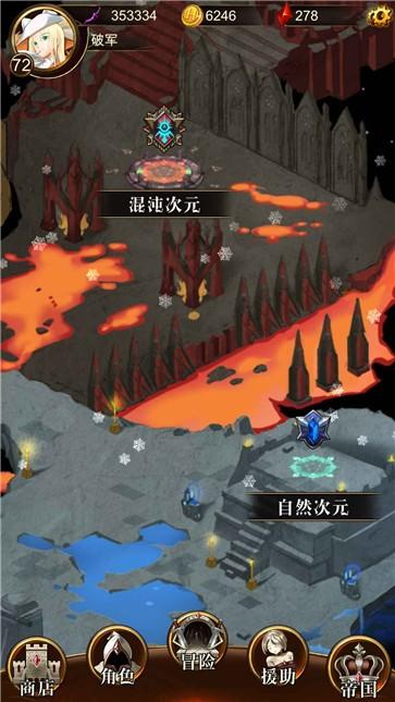 暗黑萌神2D截图4