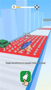 超智能汽车截图3