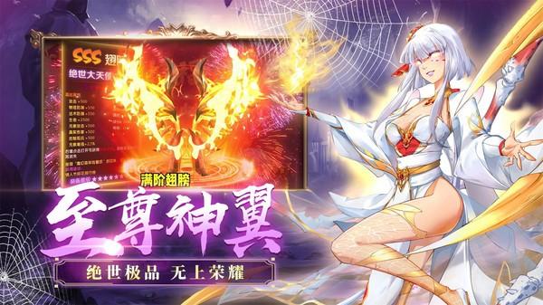 九尾妖神截图2