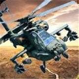 武装直升机罢工