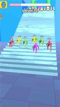 一起爬楼梯截图4