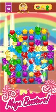 甜蜜的糖果截图3