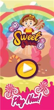 甜蜜的糖果截图1