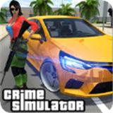 犯罪模拟器真女孩
