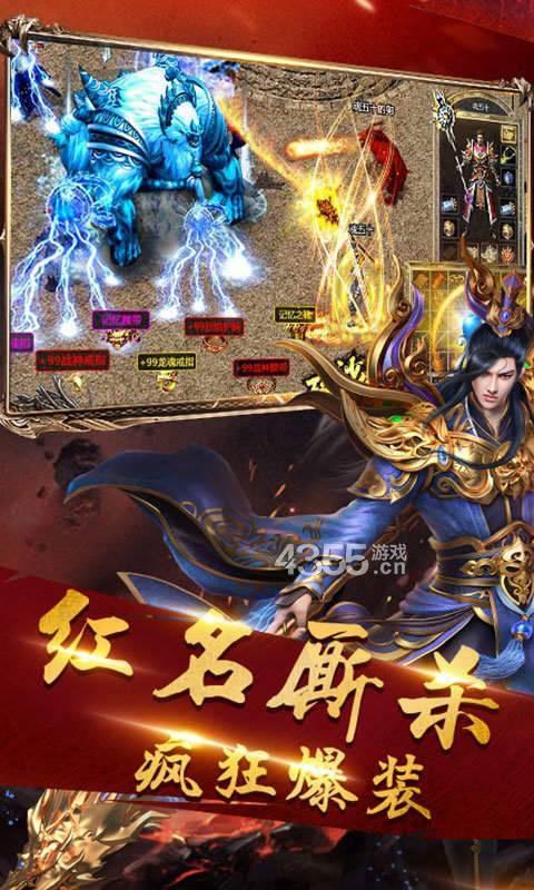 武器之王传奇红包版截图3